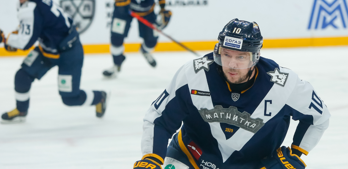 550 points of Sergey Mozyakin in the regular championships for Metallurg